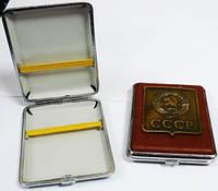 Портсигар подарочный СССР