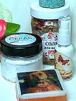 Наборы по уходу за лицом и телом (морская соль,мыльный скраб,косметическое молочко,мыло глицериновое)
