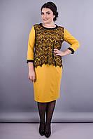 Винтаж. Нарядное платье супер сайз для женщин. Золотистый.