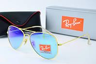 Солнцезащитные очки унисекс Ray Ban бирюза Aviator 01-1
