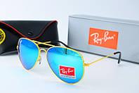 Солнцезащитные очки унисекс Ray Ban Aviator золото бирюза