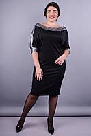 Клео. Вечернее платье super size. Черный.