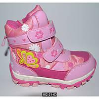 Зимние ботинки для девочки, 28 размер, мембрана, дутики, термоботинки, ледоступы