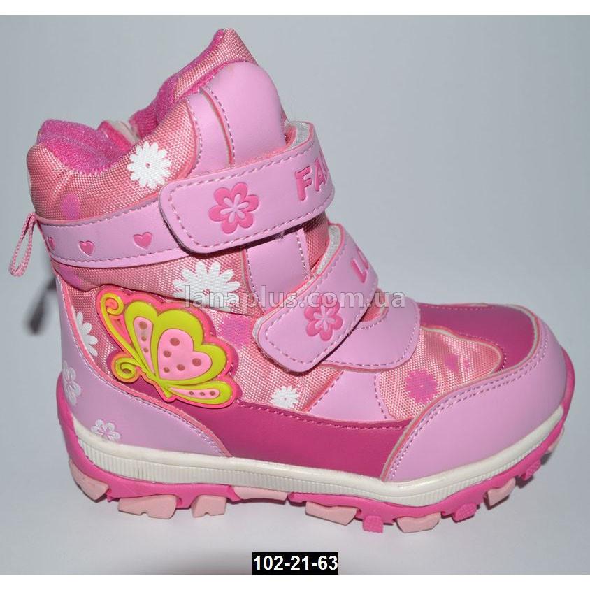Зимние ботинки для девочки, 28 размер (18.3 см), мембрана, дутики, термоботинки, ледоступы