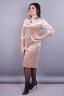 Велюр. Красивое платье для женщин супер батал. Золотистый.