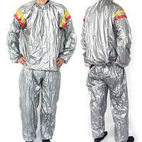 Костюм-сауна для похудения Sauna Suit