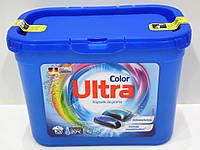 Капсулы для стирки Ultra color, 20 шт.