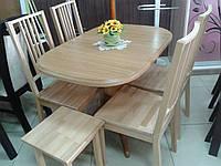 Стол Эмиль обеденный раскладной деревянный 105(+38)*75 натуральный