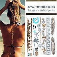 Flash-тату Metal Tattoo Stickers, комплект из 12 штук (27х15) см