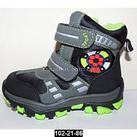 Зимние ботинки для мальчика, 25 размер, мембрана, дутики, термоботинки