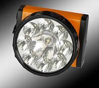 Налобный фонарь светодиодный, модель LR-8320, 9 LED