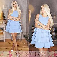 Женское красивое платье с многослойными рюшами/воланами (4 цвета)