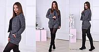 Женский модный твидовый костюм: пиджак и шорты