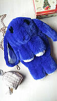 Синяя сумка на цепочке в виде кролика из натурального меха