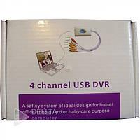 Реєстратор для камери спостереження DVR USB 4 канали, PAL / NTSC, 16bits or 32bits, 30 кадрів в секунду, реєстратор для спостереження DVR USB 4 канали