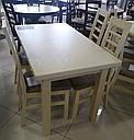 Стол Классик Люкс венге 120(+40)*75 обеденный раскладной деревянный, фото 8