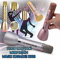 Микрофон караоке и колонка Magic Karaoke K088 Bluetooth Новинка