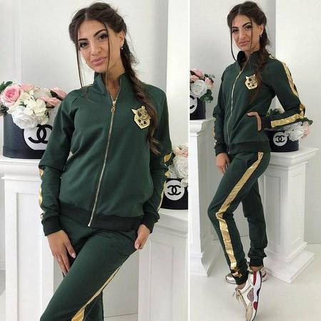 Демисезонный спортивный женский костюм