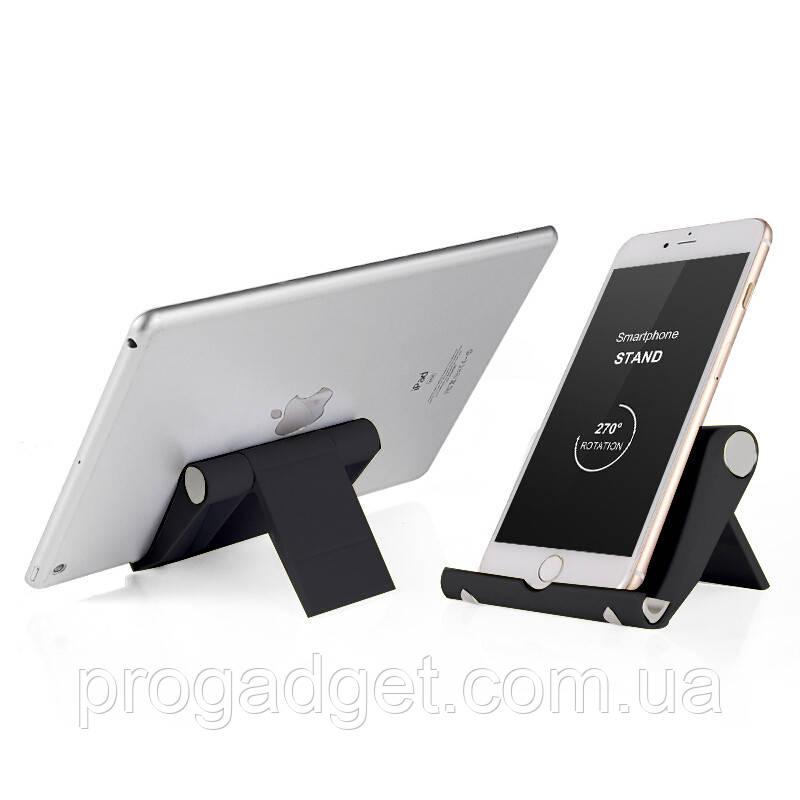 Подставка под смартфон, айфон или айпад многофункциональная Moxi (mokis)