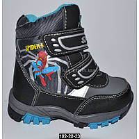 Зимние ботинки для мальчика, 28 размер, термо ботинки, мембрана