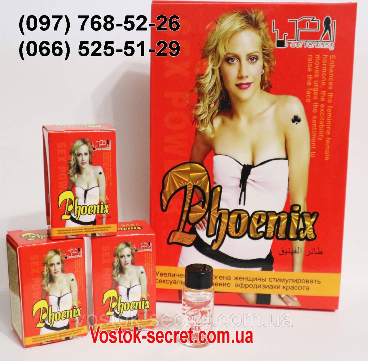 Феникс, Phoenix - возбуждающие капли для женщин, 10 флаконов..