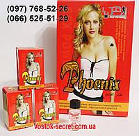 Феникс, Phoenix - возбуждающие капли для женщин, 10 флаконов.., фото 1
