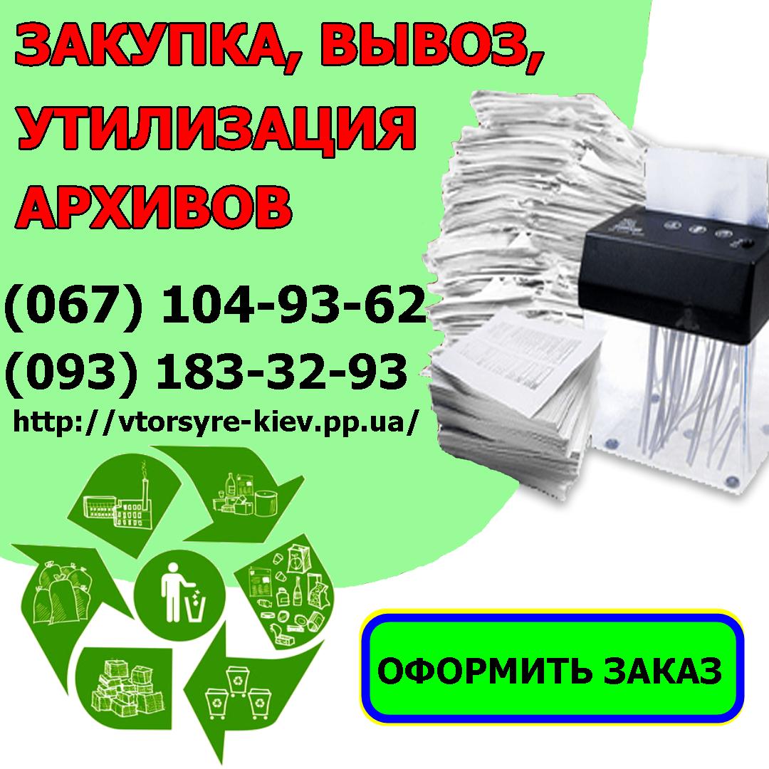 Оптовая цена макулатуры макулатура картон в белгороде