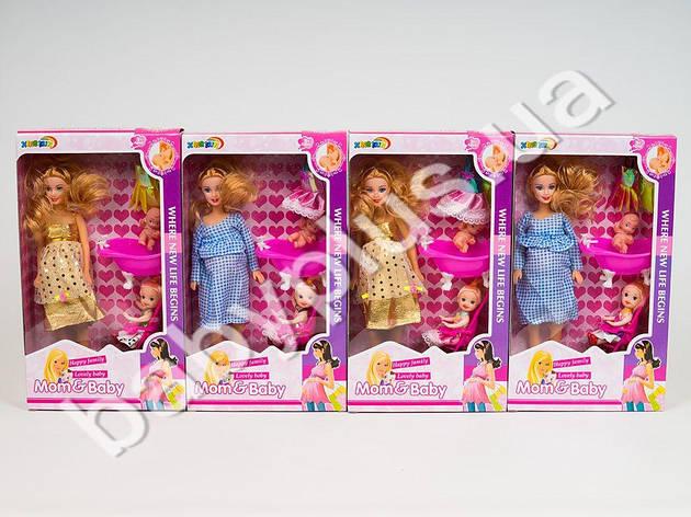 Кукла беременная, с дочкой, наряд, пупс, коляска, ванночка MMT-2914, фото 2
