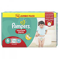 Подгузники-трусики Памперс Трусики Pampers Pants Extra Large 6 (16+ кг) 44шт.