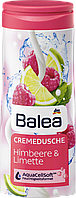 Крем-гель для душа BALEA Himbeere & Limette (Лайм и Малина) 300ml, Хмельницкий