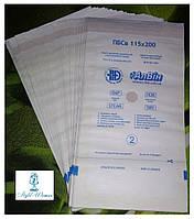 Крафт пакети для стерилізації 100шт Алвін 115*200мм білі водостійкі