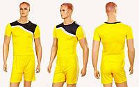 Футбольная форма подростковая Wave  (PL, р-р M-XL, желтый, шорты желтые), фото 1