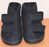 Обувь мужская(унисекс)   б/у из Германии