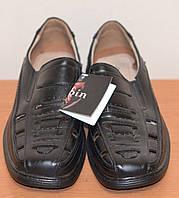 Обувь мужская Cabin  shoes новые из Германии