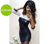 """Короткое женское платье """"Вирджиния"""", 3 цвета"""