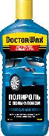 Полироль для светло синих автомобилей с полифоном Doctor Wax (США) 300 мл, Цветной полироль, 300 мл