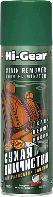 Сухая химчистка салона Hi-Gear (США) 510 г, Пенный очиститель ткани, 510 г