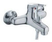 Смеситель для ванны Bravo АMIX BA-102 (8694900300763)