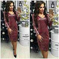 Платье вечернее, модель 801/2, цвет - марсала серебро, фото 1