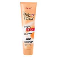 Белита - Витэкс Живой шелк Мусс – шелк для укладки волос эластичной фиксации