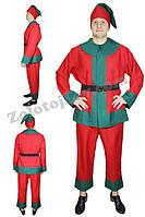 Новогодний костюм Эльф