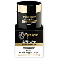 Белита - Витэкс Peptide Усиленно насыщенный восстанавливающий Крем ночной для лица