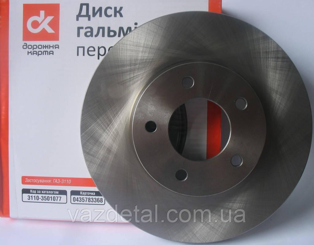 Диск тормозной волга газ 3110 (DK)