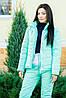 Женский синтепоновый спортивный костюм зимний, фото 6