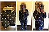 Женский зимний костюм на синтепоне большого размера
