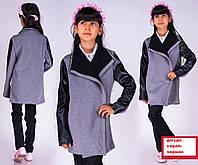 Модные детские кофты для девочек интернет магазин
