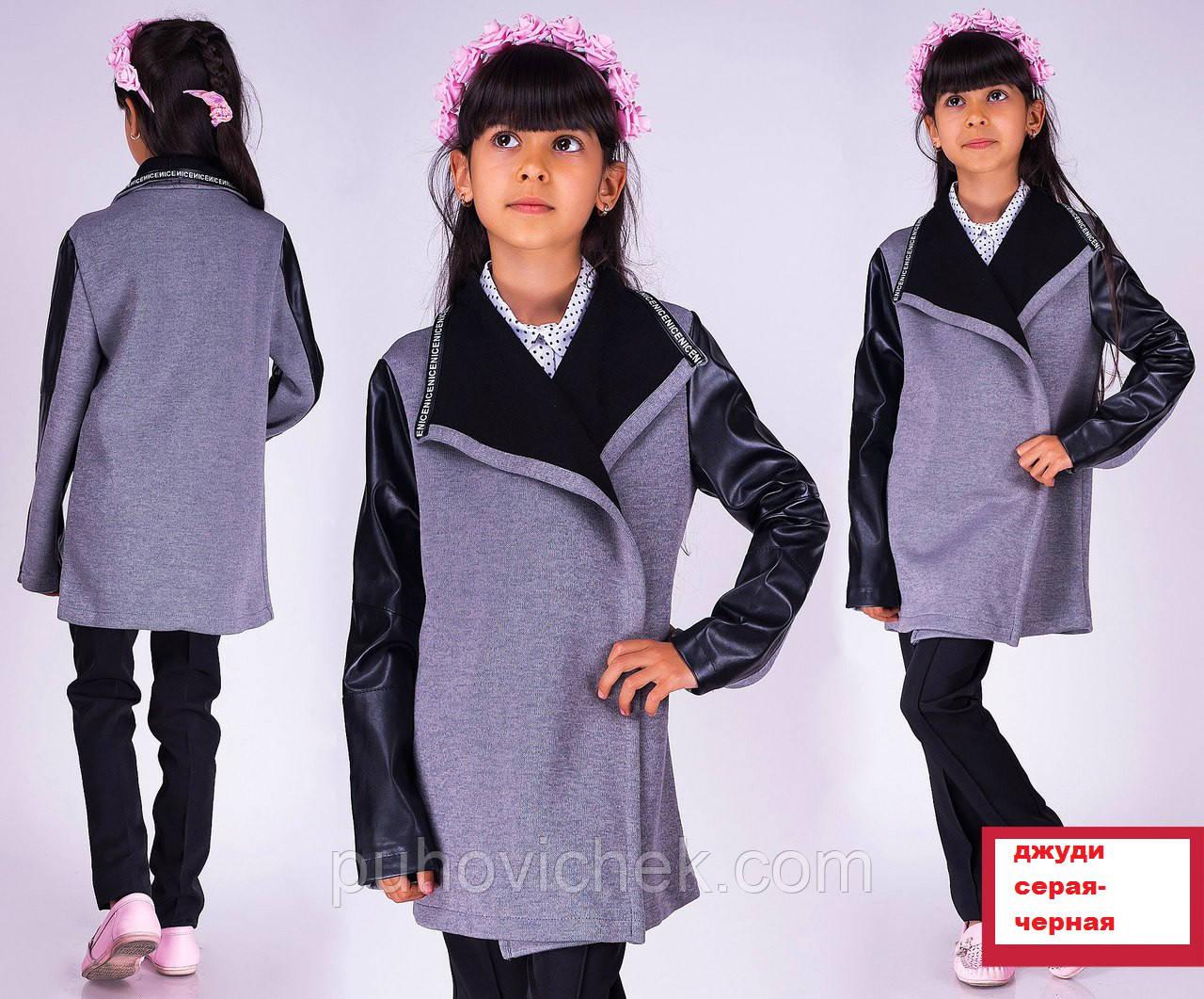 3880f223e04 Модные детские кофты для девочек интернет магазин - Интернет магазин Линия  одежды в Харькове