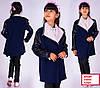 Кофты для девочки длинный рукав интернет магазин, фото 5