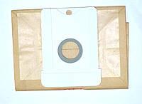 Мешок (пылесборник) для пылесоса AEG Electrolux 900087610 (900087610/3) GR26 одноразовый