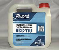 Эмульсия защитная гидрофобизирующая ПСС-110, 10л